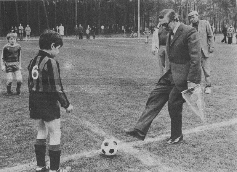 Buergermeister Hans Kreiling E Jugend Turnier FC Langen 1978
